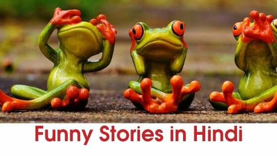 funny-stories-in-hindi-for-class-8