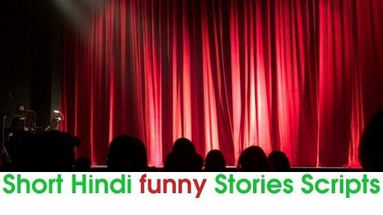 short-hindi-funny-stories-scripts